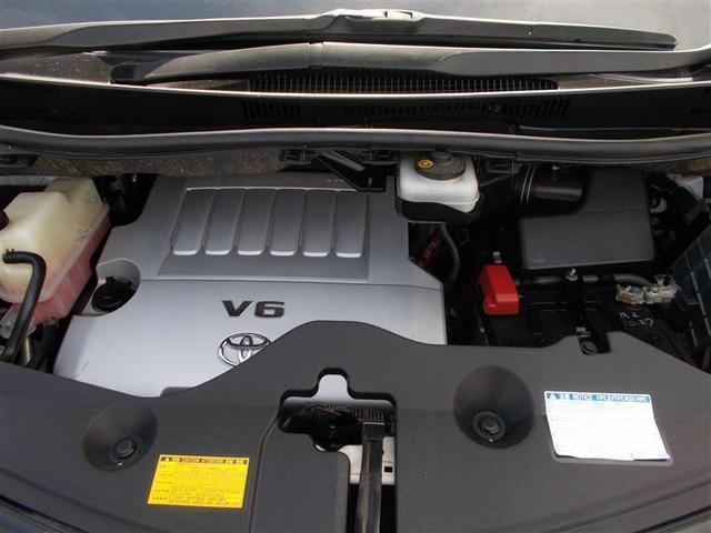 350S Cパッケージ 4WD フルセグ メモリーナビ DVD再生 バックカメラ ETC 両側電動スライド HIDヘッドライト 乗車定員7人 3列シート フルエアロ 記録簿(24枚目)