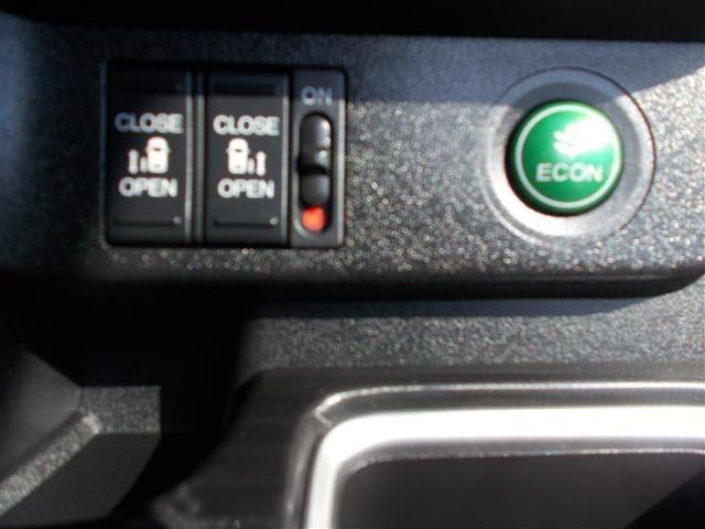 スパーダ・クールスピリット フルセグ メモリーナビ DVD再生 バックカメラ 衝突被害軽減システム ETC 電動スライドドア HIDヘッドライト ウオークスルー 乗車定員8人 3列シート ワンオーナー フルエアロ 記録簿(18枚目)