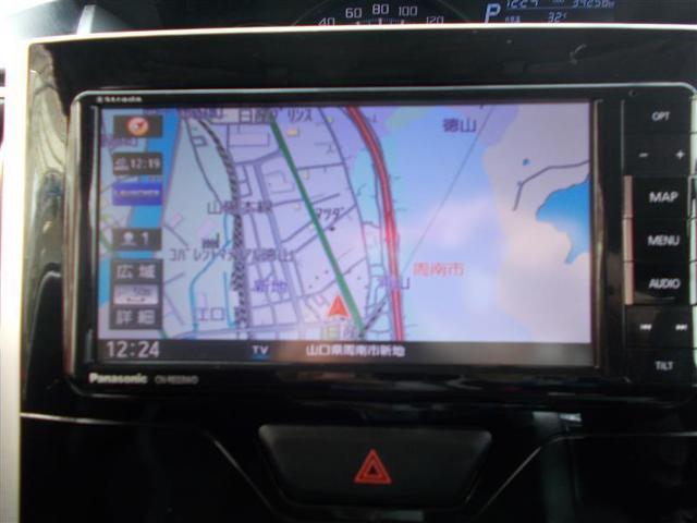 Panasonic Strada CNーRE03WD