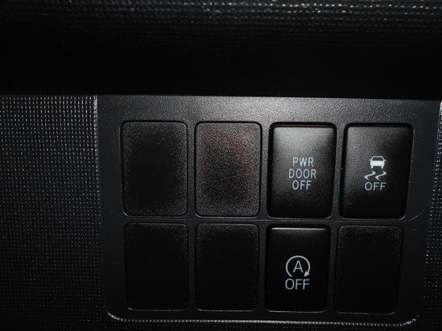 F 電動スライドドア片側 バックモニター(13枚目)