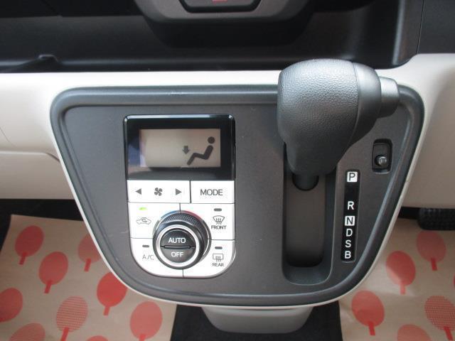 「トヨタ」「パッソ」「コンパクトカー」「山口県」の中古車15