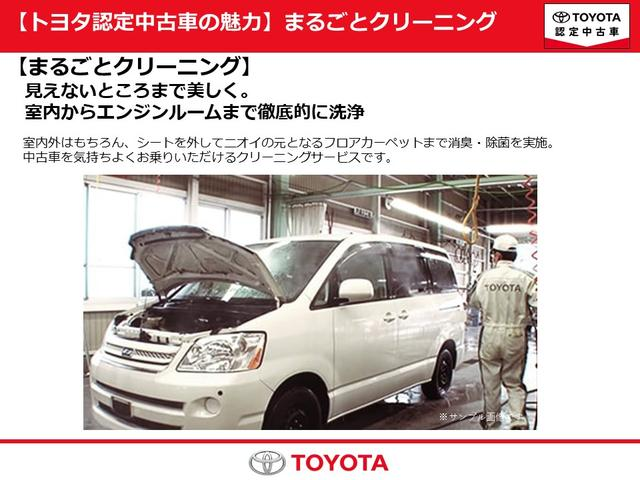 「トヨタ」「アクア」「コンパクトカー」「山口県」の中古車29
