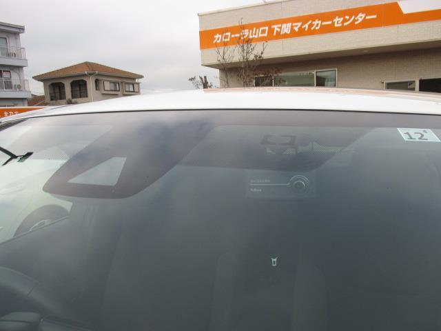 「トヨタ」「カローラ」「セダン」「山口県」の中古車3