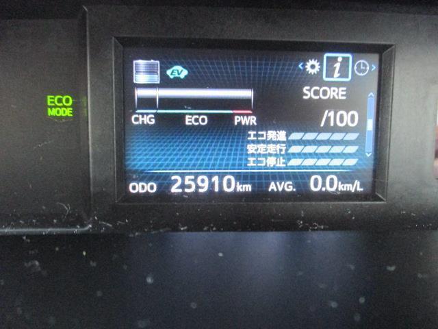 Gツーリングセレクション フルセグ メモリーナビ DVD再生 バックカメラ ETC LEDヘッドランプ ワンオーナー(12枚目)
