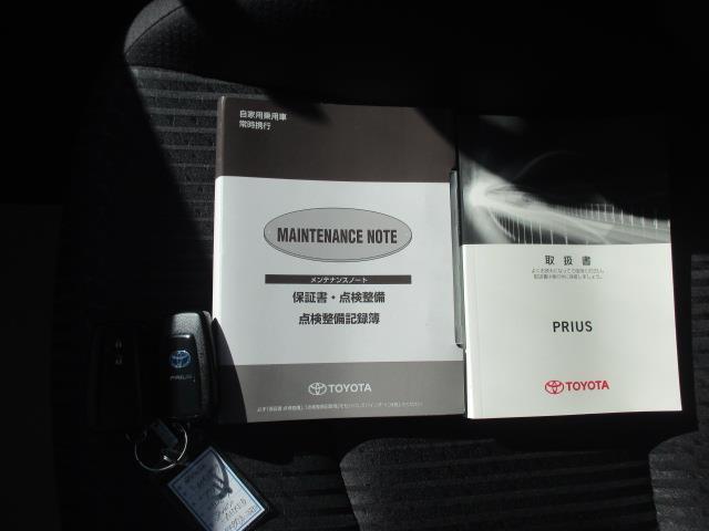 S フルセグ メモリーナビ DVD再生 バックカメラ ETC LEDヘッドランプ ワンオーナー 記録簿(20枚目)