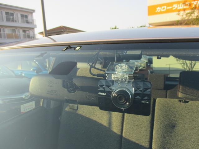 X クツロギ ワンセグ メモリーナビ バックカメラ ETC ワンオーナー(4枚目)