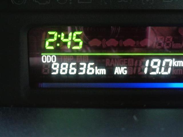 純正HDDナビ:NHZN‐W61G☆バックモニターつきなので車庫入れ苦手な方は便利ですね♪