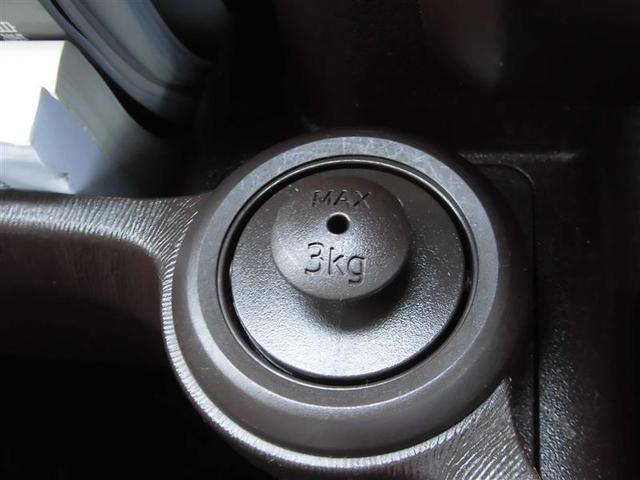 「トヨタ」「パッソ」「コンパクトカー」「山口県」の中古車12