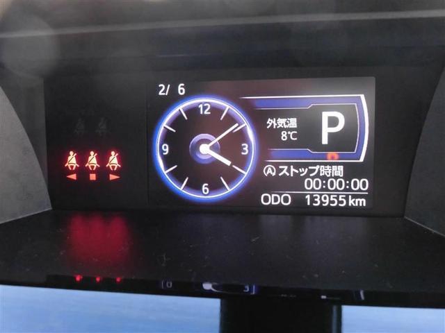 カスタムG-T 両側電動スライドドア ウオークスルー AW(8枚目)