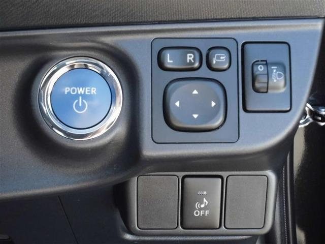 プッシュスタート式なので鍵を差さなくてもボタンを押すだけでエンジンがかかります♪乗車してからエンジンをかけるまでが大変スムーズです♪