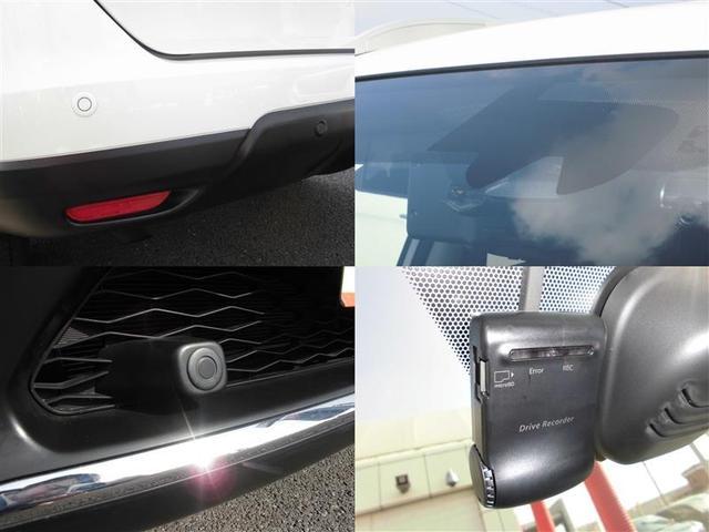 「日産」「エクストレイル」「SUV・クロカン」「山口県」の中古車7
