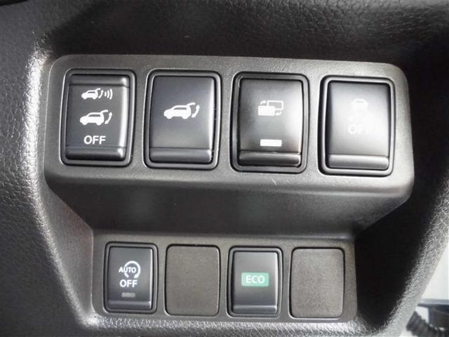 「日産」「エクストレイル」「SUV・クロカン」「山口県」の中古車13