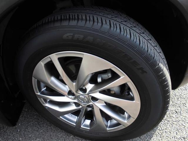 「日産」「エクストレイル」「SUV・クロカン」「山口県」の中古車20