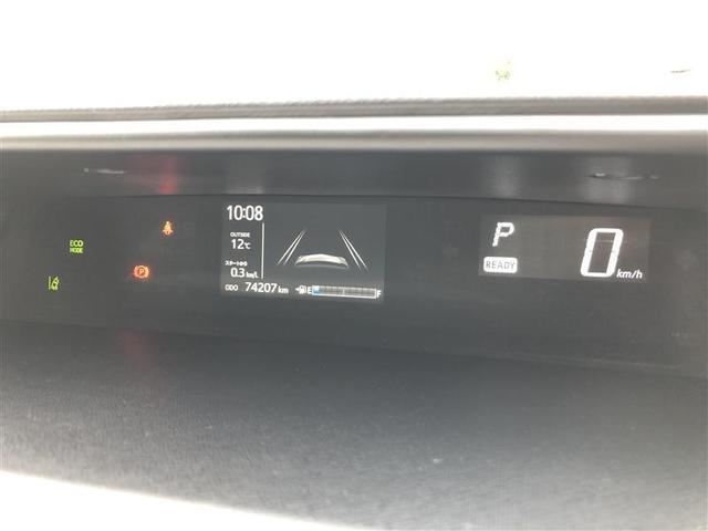 クロスオーバー フルセグ メモリーナビ DVD再生 バックカメラ 衝突被害軽減システム ETC LEDヘッドランプ ワンオーナー 記録簿 アイドリングストップ(11枚目)