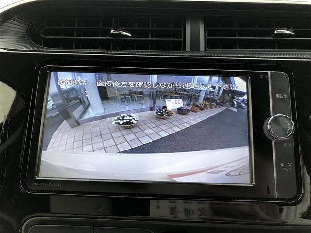 クロスオーバー フルセグ メモリーナビ DVD再生 バックカメラ 衝突被害軽減システム ETC LEDヘッドランプ ワンオーナー 記録簿 アイドリングストップ(15枚目)