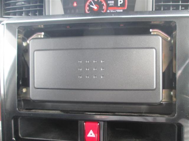 G S 両側電動スライドドア オートクルーズコントロール(7枚目)