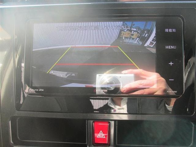 G S 衝突被害軽減システム バックカメラ フルセグ ナビ(9枚目)