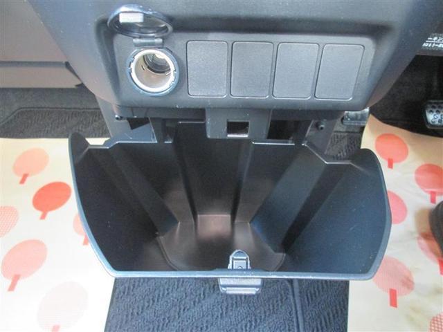 G S 衝突被害軽減システム バックカメラ フルセグ ナビ(11枚目)