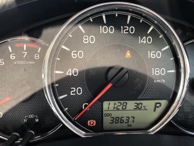 「トヨタ」「カローラフィールダー」「ステーションワゴン」「山口県」の中古車6