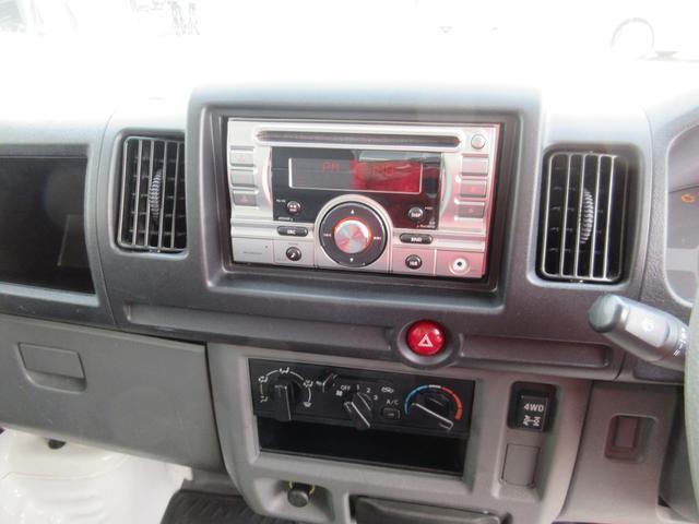 三菱 ミニキャブトラック みのり 4WD エアコン パワステ