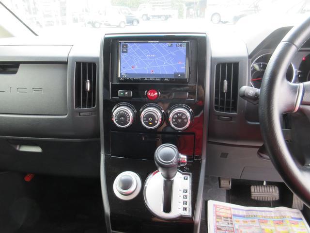 D パワーパッケージ 4WD(11枚目)