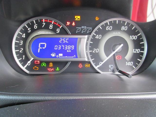 「三菱」「eKスペースカスタム」「コンパクトカー」「山口県」の中古車10
