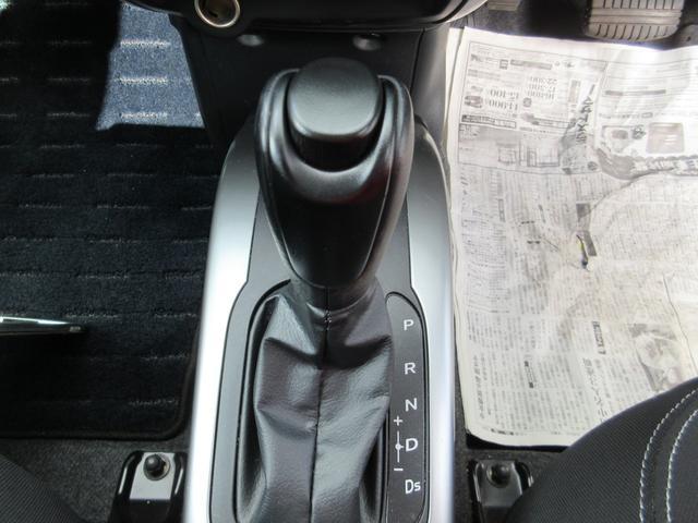 「三菱」「コルト」「コンパクトカー」「山口県」の中古車12