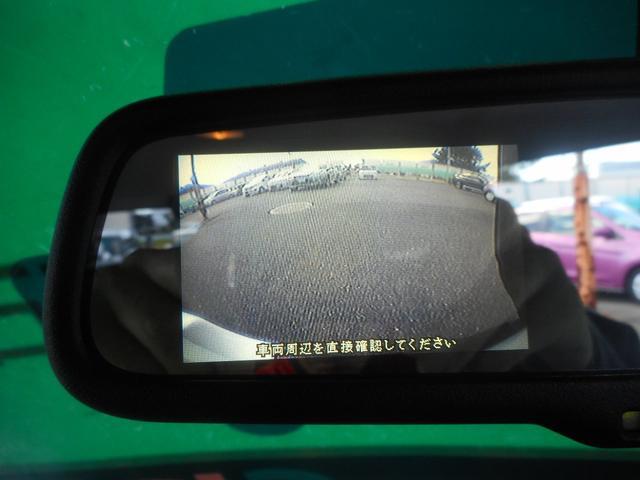 プレミアムセレクション ターボ  バックモニター ETC(15枚目)