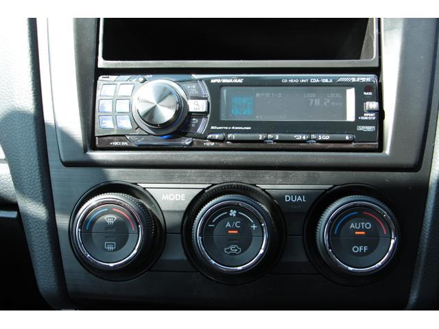 2.0i-S リミテッド アイサイト AWD ETC(9枚目)