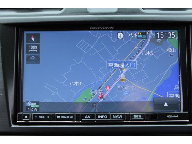 2.0i-S Limited アイサイト AWD ナビ(9枚目)