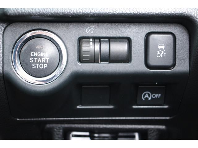 2.0i-S Limited アイサイト AWD ナビ(11枚目)