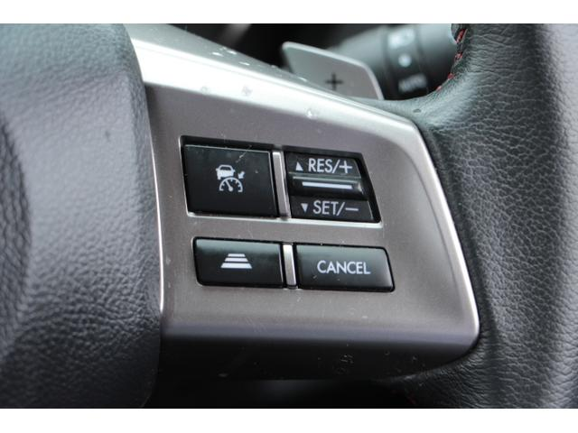 2.0i-S Limited アイサイト AWD ナビ(15枚目)