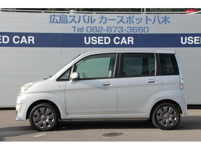 「スバル」「ステラ」「コンパクトカー」「広島県」の中古車3
