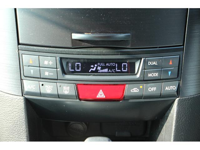 「スバル」「レガシィB4」「セダン」「広島県」の中古車10