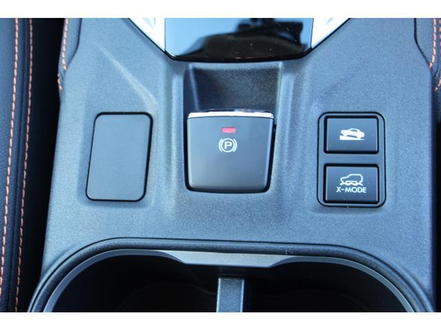 パーキングブレーキをスイッチひとつで作動・解除できる電動パーキングブレーキ!発進時はアクセルを踏むだけで解除できます!