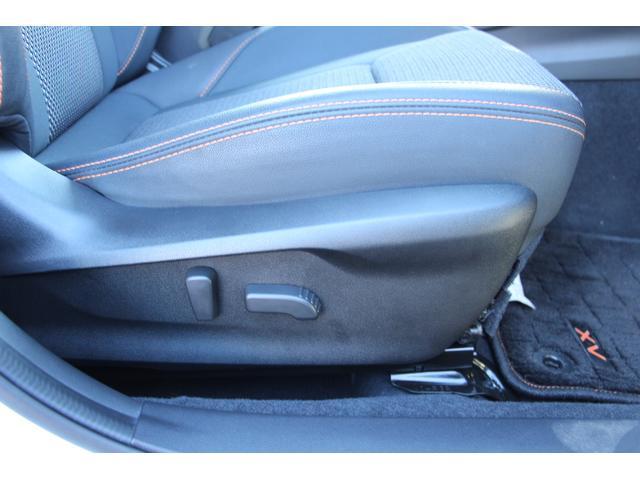 シートリフターやリクライニング等の調整を電動化!最適なシートポジションを提供します!