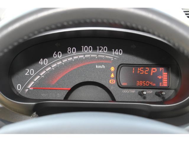 スバル ステラ L Limited スマートアシスト