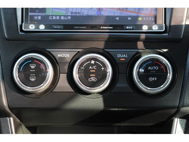 スバル インプレッサXVハイブリッド HYBRID 2.0i-L EyeSight AWD ナビ