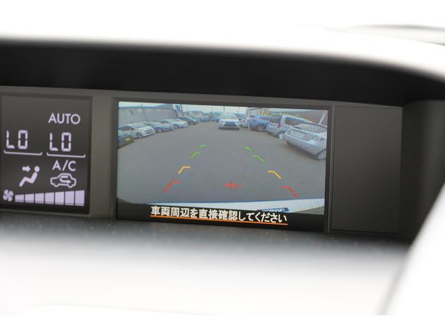 2.0XT EyeSight ナビ バックカメラ 本革シート(10枚目)