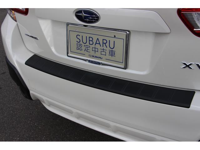 「スバル」「XV」「SUV・クロカン」「広島県」の中古車20
