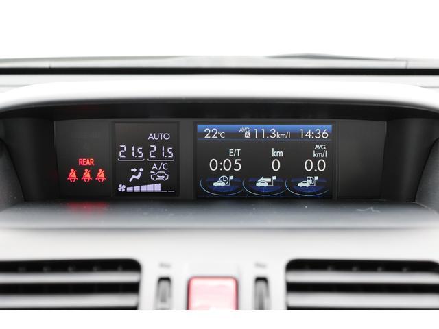 車両の様々な情報を大型液晶モニターで一括レイアウト。