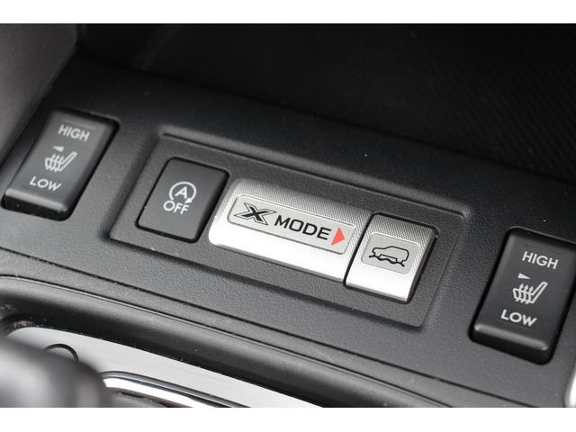 X-MODE。4輪の駆動力やブレーキなどを適切にコントロールすることで悪路からのスムーズな脱出を実現する。
