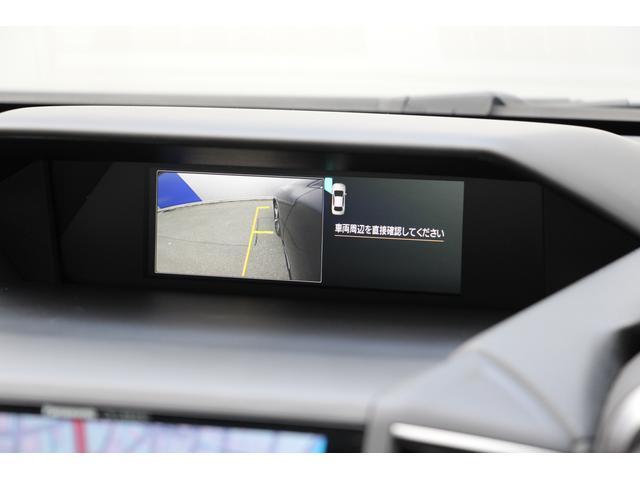 2.0i-S EyeSight AWD ナビ Rカメラ(10枚目)