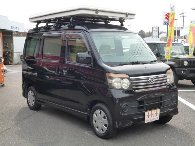 「ダイハツ」「アトレーワゴン」「コンパクトカー」「広島県」の中古車17
