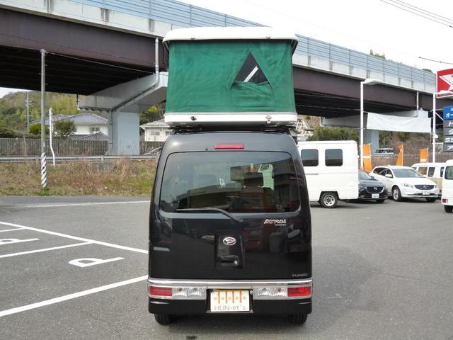 「ダイハツ」「アトレーワゴン」「コンパクトカー」「広島県」の中古車30