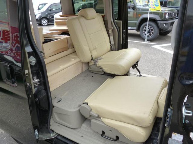 「ダイハツ」「アトレーワゴン」「コンパクトカー」「広島県」の中古車31