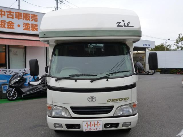 「トヨタ」「カムロード」「トラック」「広島県」の中古車20