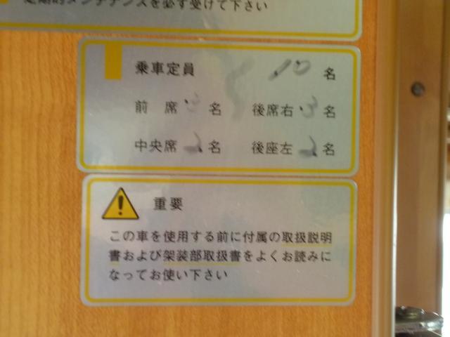 「トヨタ」「カムロード」「トラック」「広島県」の中古車36