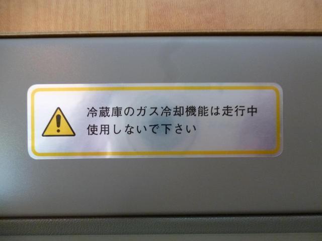 「トヨタ」「カムロード」「トラック」「広島県」の中古車56