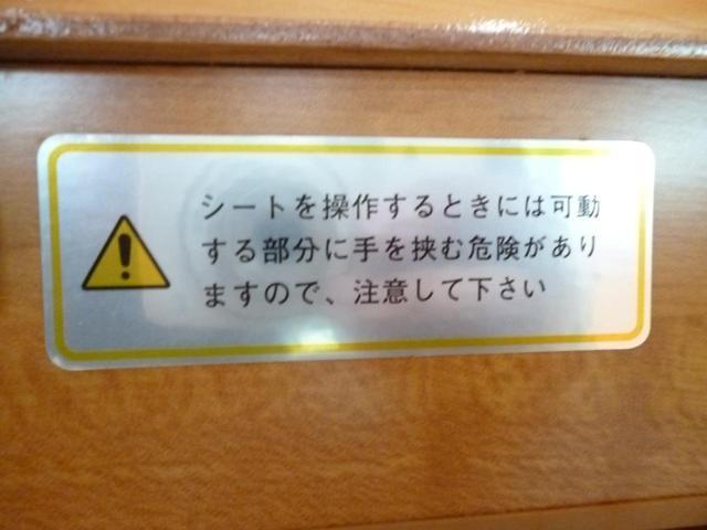 「トヨタ」「カムロード」「トラック」「広島県」の中古車76